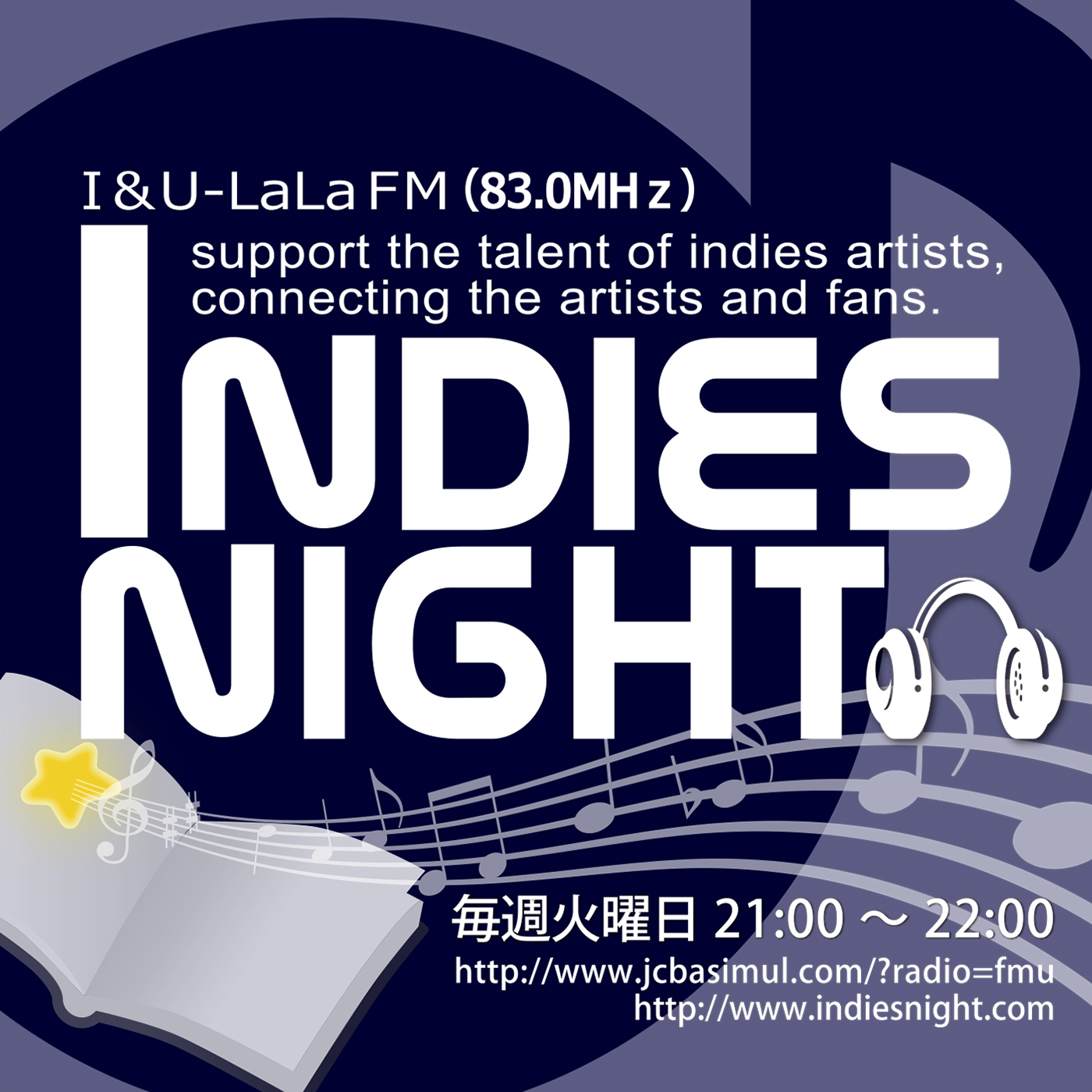 INDIES NIGHT